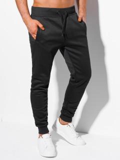 Lühikesed püksid (Musta) Kaspar