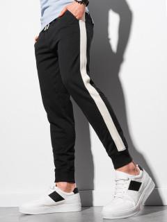 Lühikesed püksid (Musta) Rammo